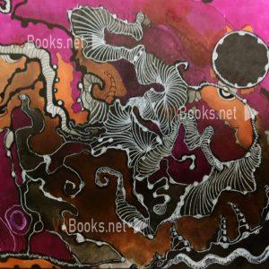 Orgánicos I (Sergio Crespo Baza) VOBOOKS